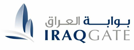 Iraq-Gate-logo